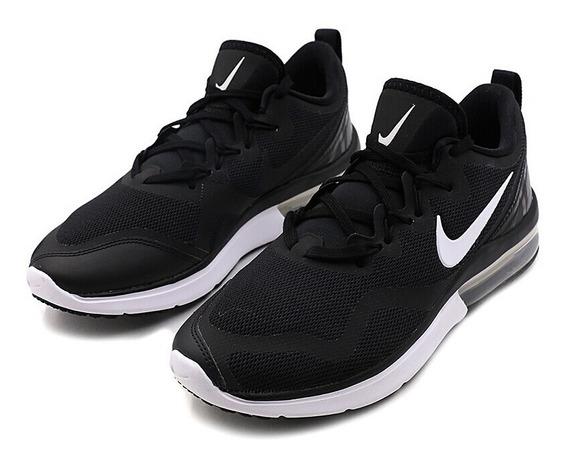 Nike Air Max Fury. Originales