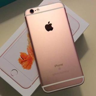 iPhone 6s Plus 64gbs Ofertas