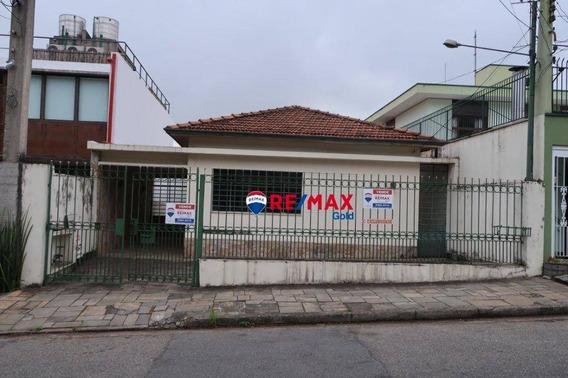 Casa Com 3 Dormitórios À Venda, 350 M² Alto Da Lapa Por R$ 1.500.000 - Alto Da Lapa - São Paulo/sp - Ca2010