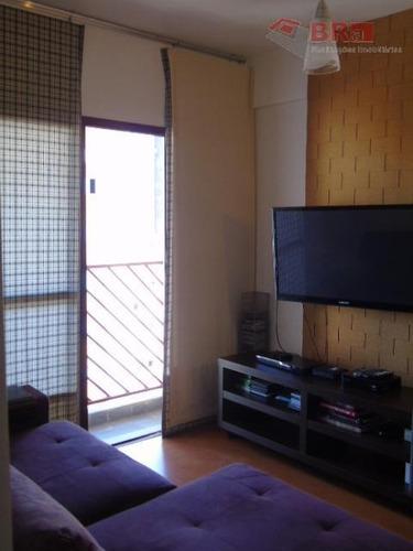 Apartamento Residencial À Venda, Centro, Campinas. - Ap0119
