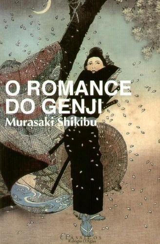 Romance Do Genji, O, V.1