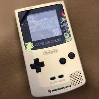 Gbc Gameboy Color Gold Silver Pokemon Center Japan Nintendo