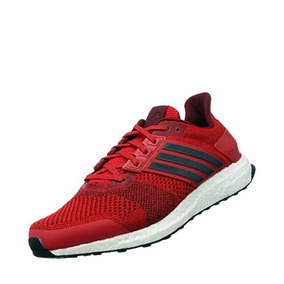 Capital Federal Zapatillas Adidas Boost Mercado Ultra En m80vOnwN