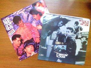 Lps De New Kids On The Block Almbun Step By Step Y Hangin´to