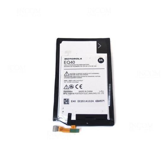 Pila O Bateria Para Motorola Xt1254 Xt1225 Xt1250 Eq40