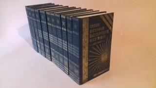 Grande Dicionario Enciclopedico Novo Brasil 11 Volumes