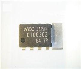 Circuito Intagrado Upc1003c2 / Toca Discos Technics