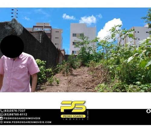 Imagem 1 de 8 de Terreno À Venda, 360 M² Por R$ 165.000 - Jardim Cidade Universitária - João Pessoa/pb - Te0293