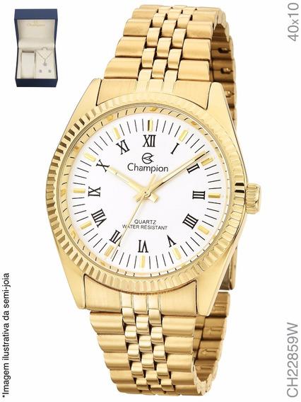 Kit Relógio Champion Dourado Feminino Com Colar Ch22859w