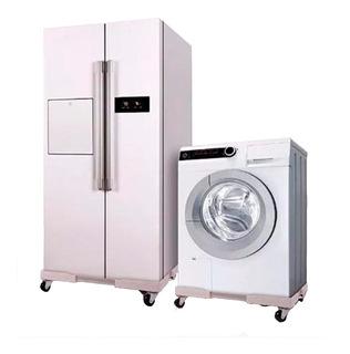 Base Móvil C/ruedas Heladera Lavarropa Freezer Acero 300kg Mover Los Electrodomesticos Facilmente