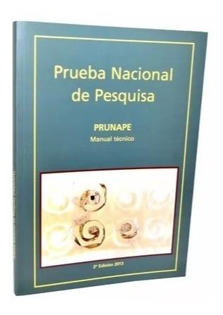 Imagen 1 de 3 de Combo Prueba Prunape - Fundación Garrahan