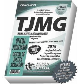Apostila Tj-mg - Oficial De Justiça Avaliador