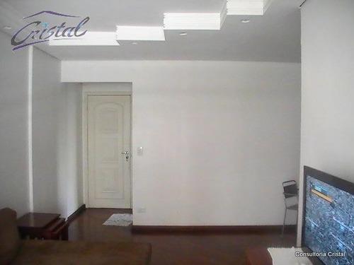 Imagem 1 de 17 de Apartamento Para Venda, 3 Dormitórios, Jardim Das Vertentes - São Paulo - 22955