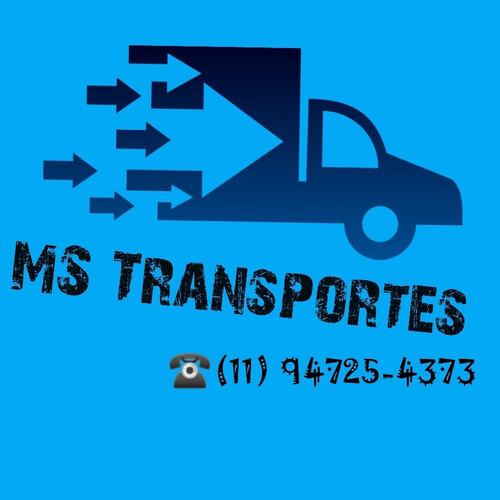 Imagem 1 de 4 de Ms Transportes Cargas Urgentes