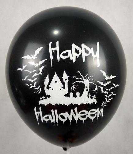 10 Globos Impresos  Happy Halloween  Globocenter.mdq