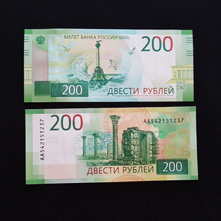 Cédula 200 Rublos Russia Com Realidade Aumentada 3d Fe