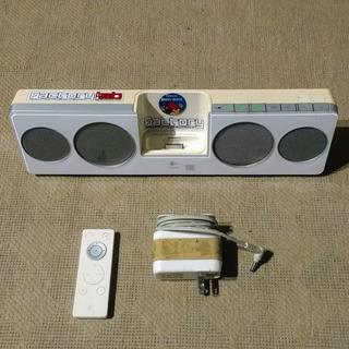 Parlante Logitech Dock Station Portátil Para iPod Y Auxiliar