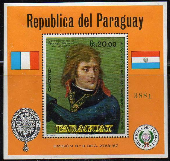 Paraguay 1970. Pintura De Napoleón Bonaparte. Hojita Bloque