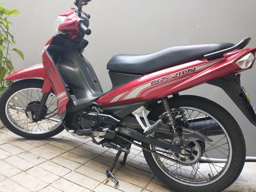 Yamaha Crypton K T115