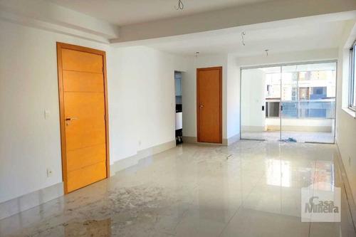Imagem 1 de 15 de Apartamento À Venda No Lourdes - Código 246714 - 246714