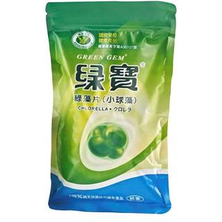 Frete Grátis Chlorella (250mg) 1000 Comprimidos - Green Gem