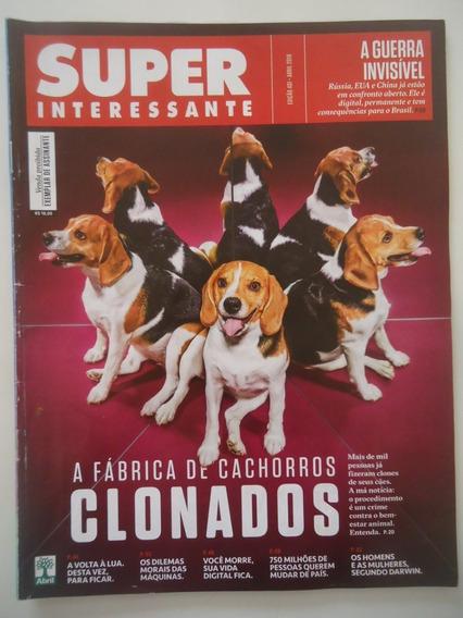 Super Interessante #401 A Fábrica De Cachorros Clonados