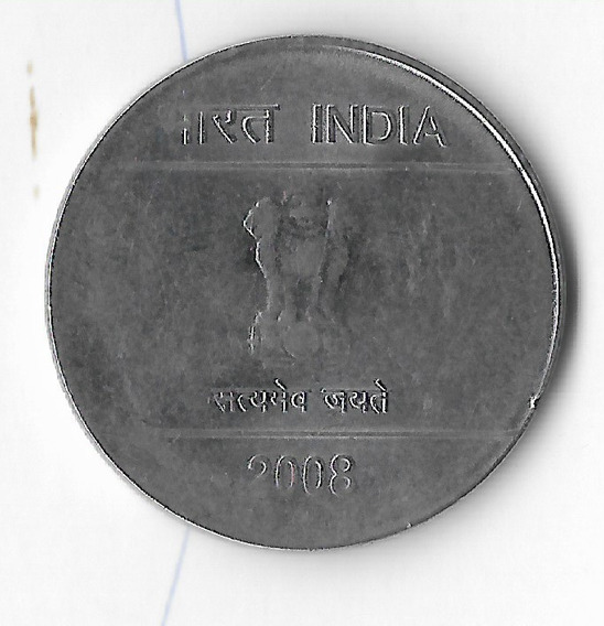 !!! Moneda India 2008 1 Rupia ( Bien Hecho ) Imperdible !!!