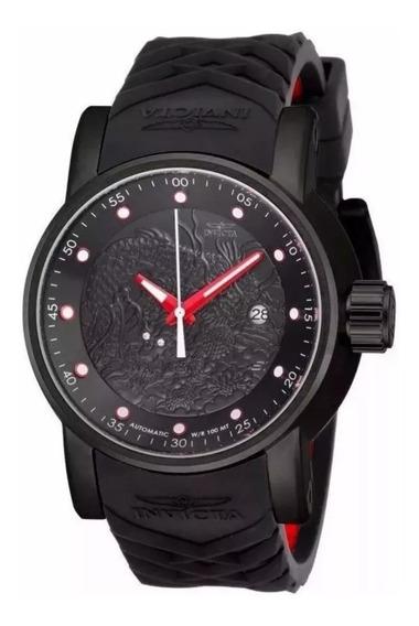 Relógio Invicta Yakusa Automático Riyatop-001