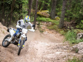 Moto Husqvarna Fe 501 0km 2017 - Globalbikes