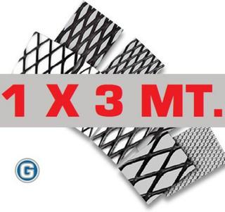Metal Desplegado 250-30-30 Hojas Mallas Metálicas Gramabi Cu