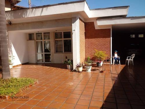 Imagem 1 de 10 de Casa Com 4 Dormitórios À Venda, 230 M²- Jardim Jussara - São Paulo/sp - Ca0167