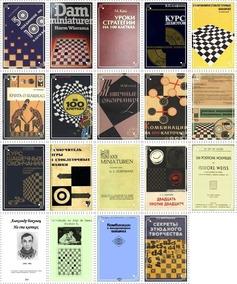 Livros Jogo De Damas 100 Casas No Formato App
