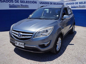 Changan Cs35 Comfortable 1.6 2014