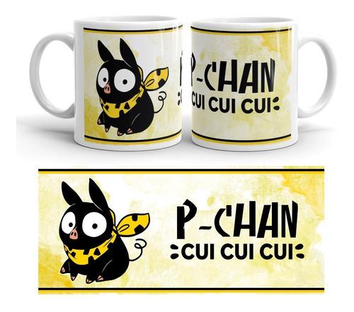 Imagen 1 de 2 de Taza  P Chan - Cui Cui Cui  Ranma 1/2