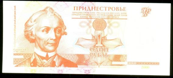 Cédula 1 Rublo 2000 Transnístria Tenho Cédulas Antigas