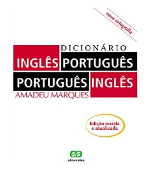 Dicionario Ingles/portugues - Portugues/ingles - Nova Ortogr