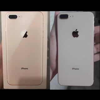 iPhone 8 Plus Com 64 Gb, Tela Hd De 5,5 Ios Dourado