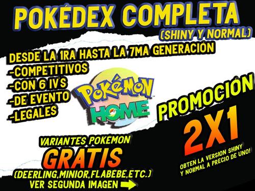Pokémon Home Pokédex Completa Gen. 1 A 7 (shiny Y De Evento)