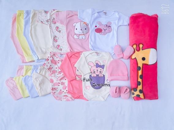 Kit 18 Pçs Maternidade Enxoval Bebê Com Manta Fofinha