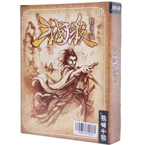 Nt_big Killers Of Three Kingdoms 2013 Standard Edition (sang