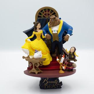 La Bella Y La Bestia - Beast Kingdom - Diorama Stage