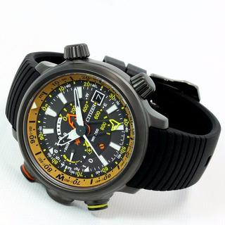 Reloj Citizen Eco Drive Titanium Promaster Altichron Bn4021