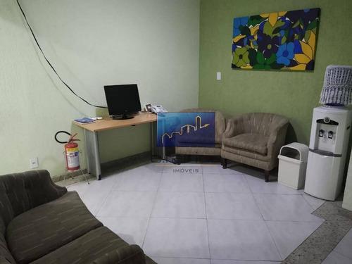 Imagem 1 de 7 de Sala Para Alugar, 12 M² Por R$ 710,00/mês - Vila Guilhermina - São Paulo/sp - Sa0044