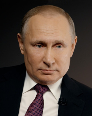 Casa Vladimir Putin Excelente Vista!