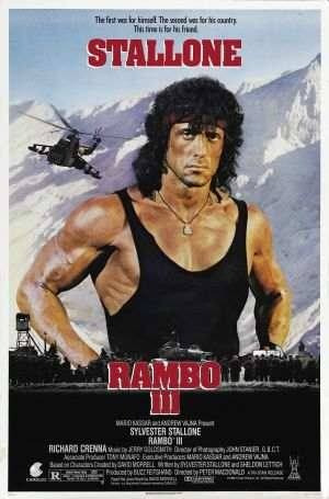 Poster Cartaz Rambo 3 - 30x42cm | Mercado Livre