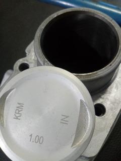 Kit Foca Titan E Bros 150cc De 1mm