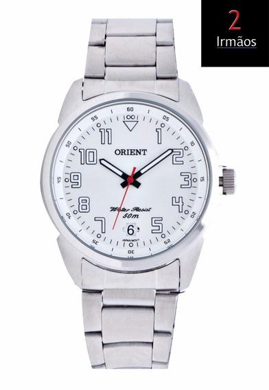 Relógio Orient Prateado Branco Mbss1154a S2sx
