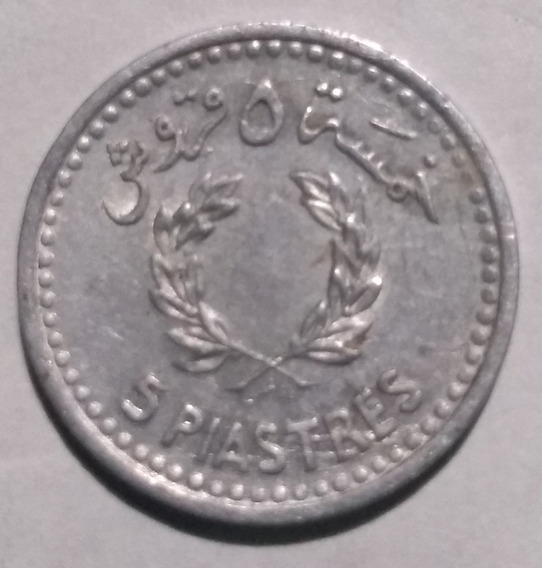Moneda Líbano 5 Piastres 1956