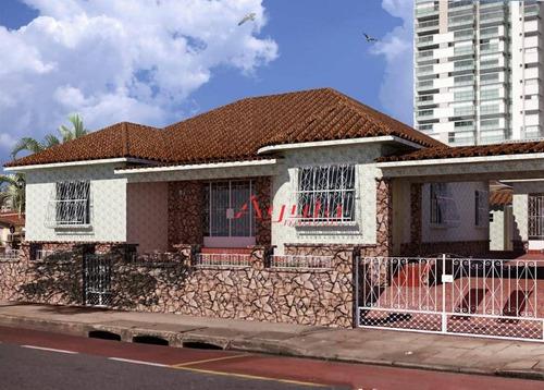 Terreno À Venda, 400 M² Por R$ 2.999.999 - Santa Paula - São Caetano Do Sul/sp - Te0202
