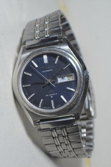 Relógio Masculino Seiko Lm 23 Jewels 5606-7010